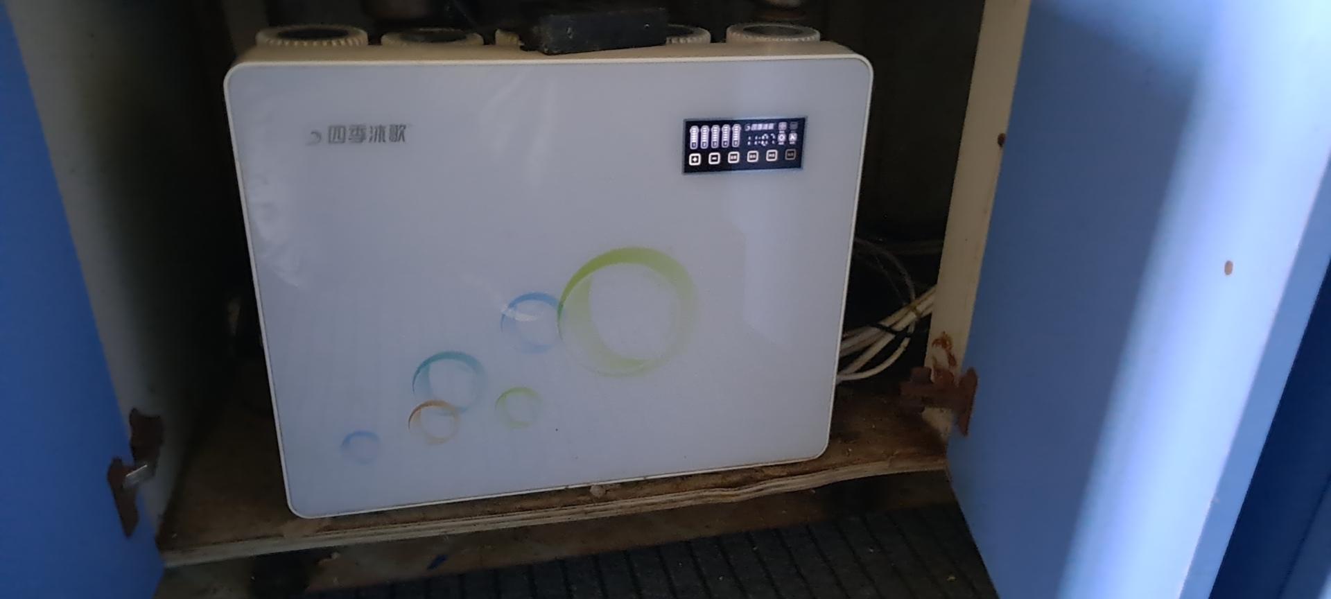 净水机换芯/四季沐歌净水器更换滤芯实录  净水机售后 净水机换滤芯 第2张