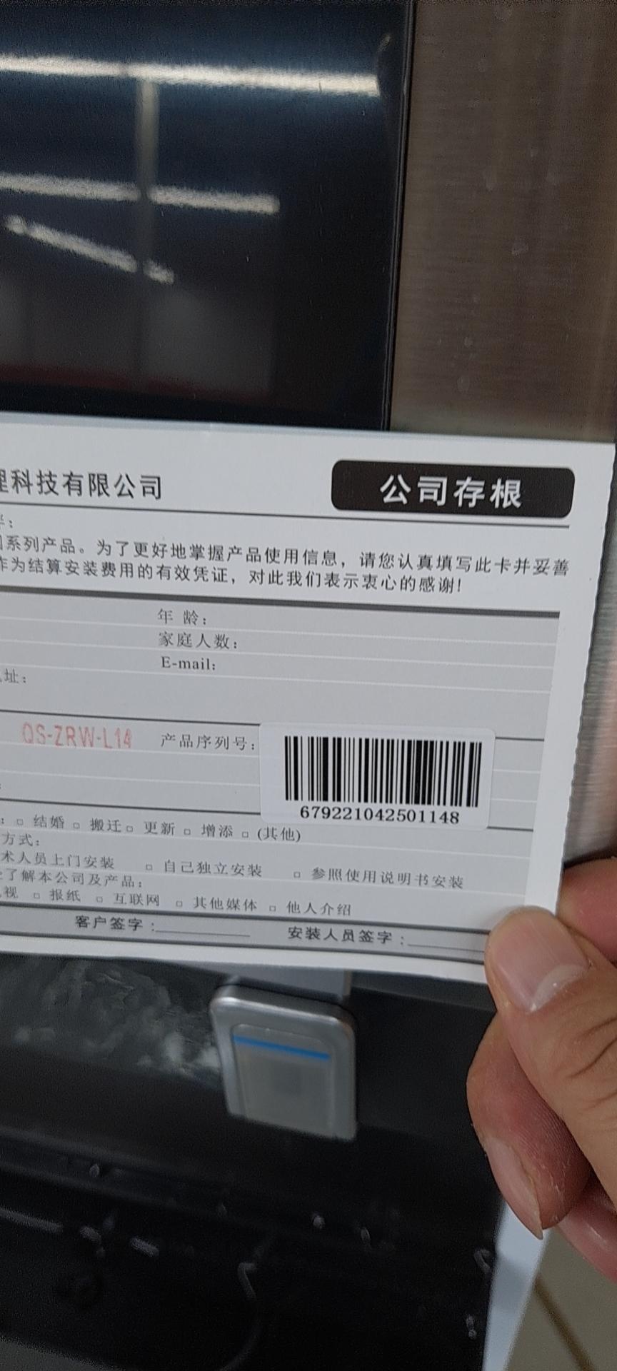 净水机维修电话查询(重庆主城各区)-净水机维修|安吉尔维修|净水器售后
